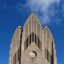 p.v. jensen-klint 05, grundtvig memorial church 1913-1940