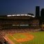 Dusk at Minute Maid Park