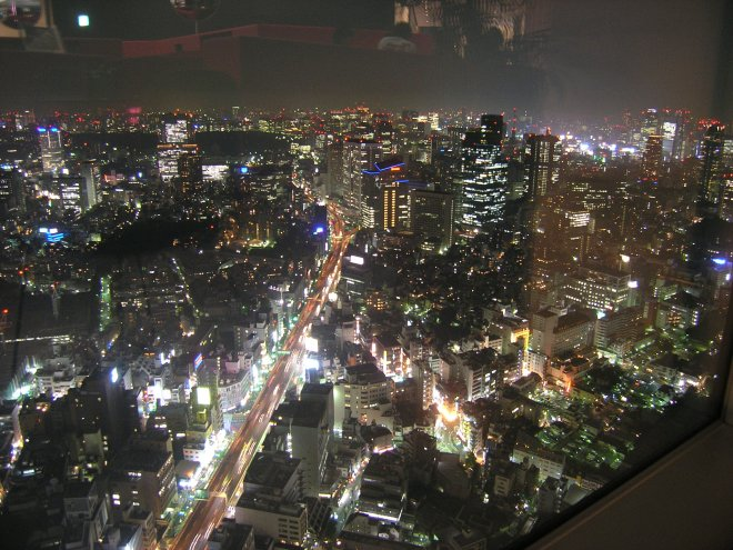 Tokyo city view