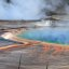 Grand Prismatic Spring, Midway Basin, Yellowstone National Park - what a fantastic sight!