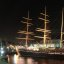Seute Deern Bremerhaven