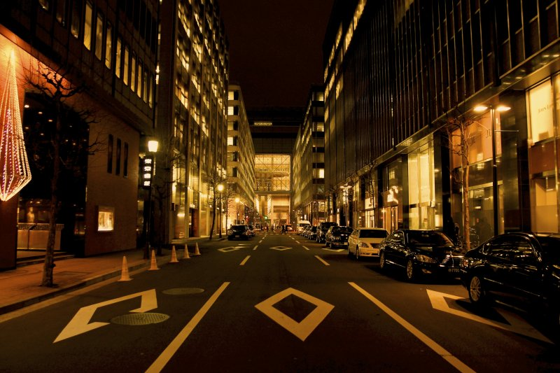 Marunouchi Neighborhood