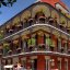 """New Orleans - French Quarter """"Miltenberger House"""""""