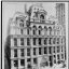 Equitable Building (burned and demolished) from Library of Congress