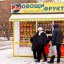 Fruits and vegetables booth / On the street / Novosibirsk / Siberia / 10.11.2011
