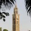 Clock Tower: Mumbai University