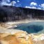 Dead See Yellowstone
