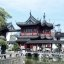 Yu Garden pond