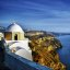 Clifftop Church in Fira