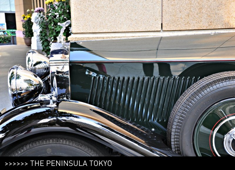 [ Rolls Royce at your service ] The Peninsula Tokyo, Japan