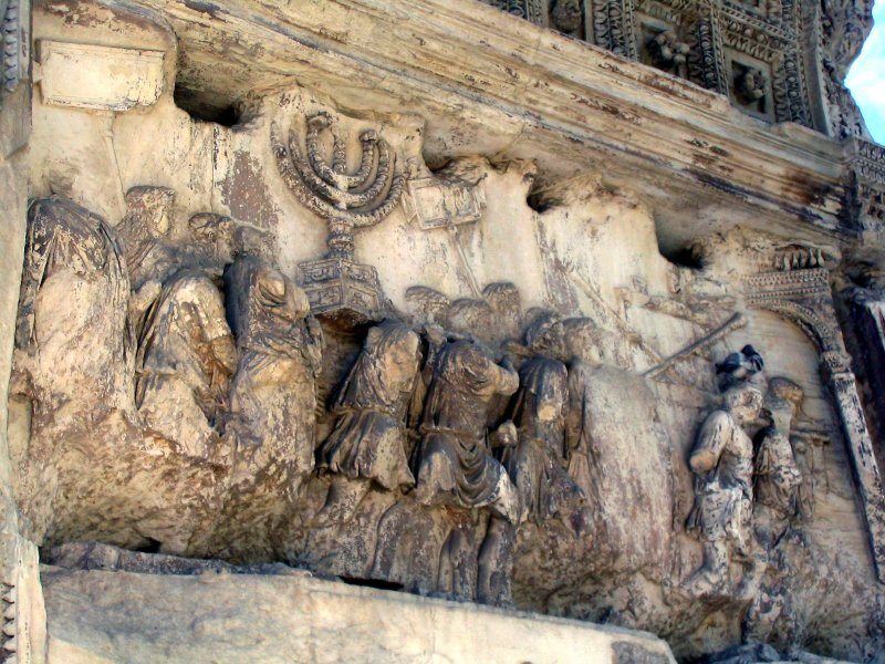 arch of titus relief 2