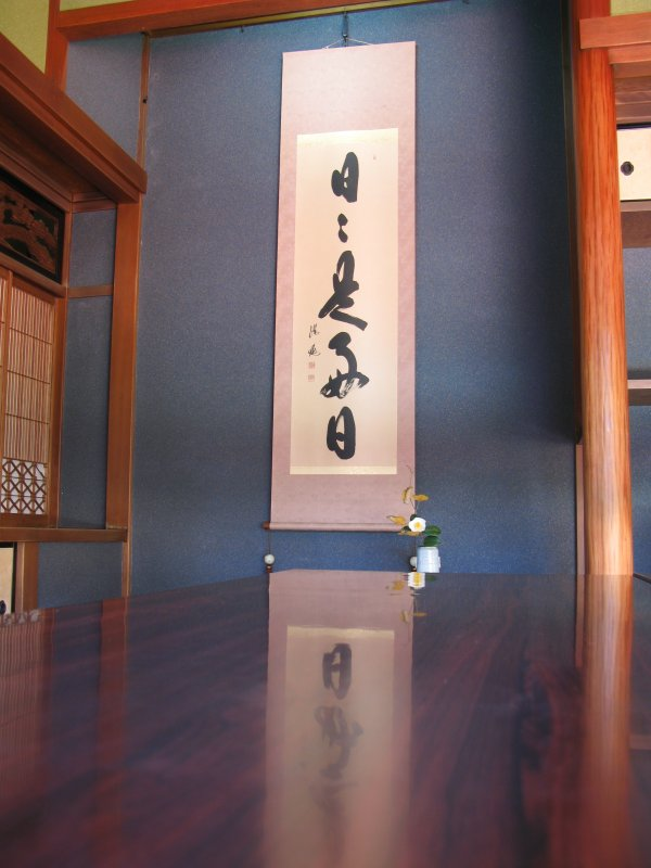 Japanese old style house interior design / 和室(わしつ)の内装(ないそう)