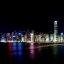 "Reload "" Skyline Hong-Kong bei Nacht"