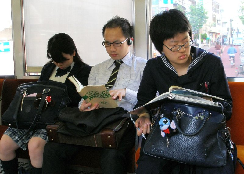 Studying in a train