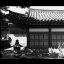 Cultural Traditions of the past // Learning curve for the Future // The Korea House // Island of Jeju [ Jeju-do ] // South Korea