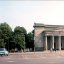 East Berlin 1990 - Neue Wache (Memorial to the Victims of Fascism and Militarism).