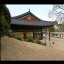 The Beauty upon the Future // Our Wishes for Love and Happiness, Health and Discovery : 5 // BONGEUNSA Buddhist Temple // GANGNAM-GU : SEOUL // SOUTH KOREA // EMBRACE!