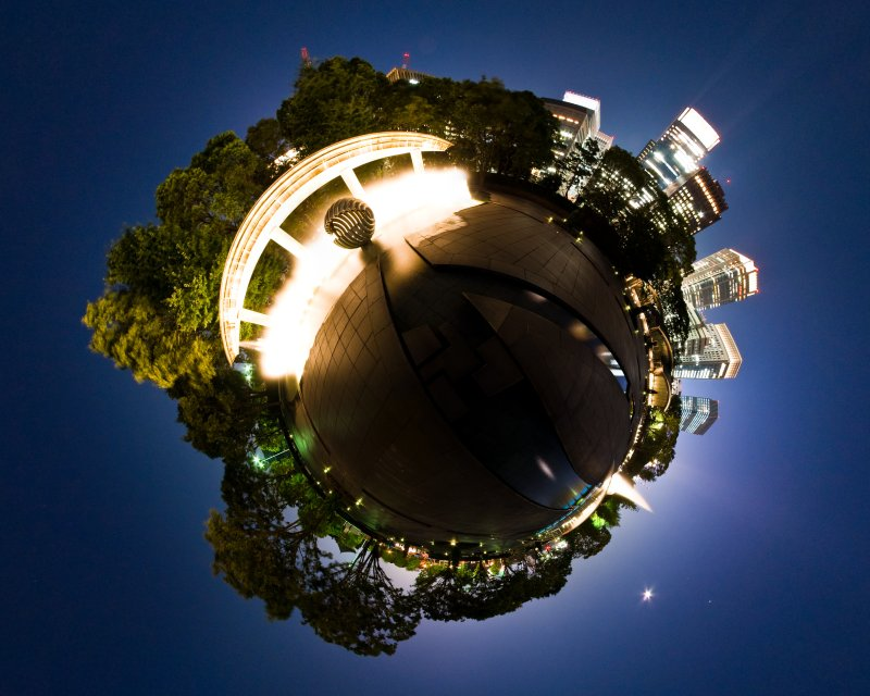 The fountain park planet