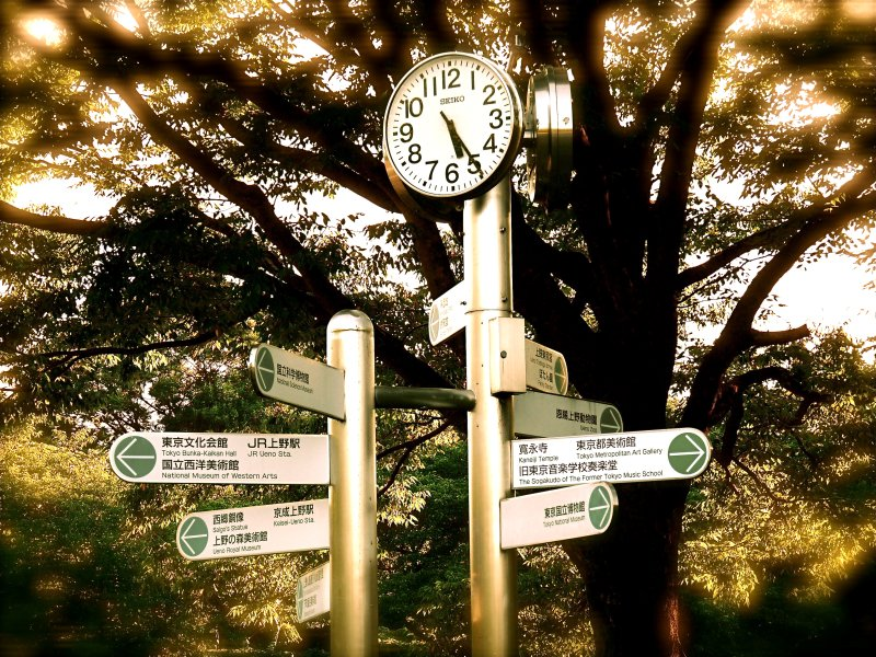 Signage and SEIKO セイコー Clock 時計 in the Ueno Park in Tokyo Japan