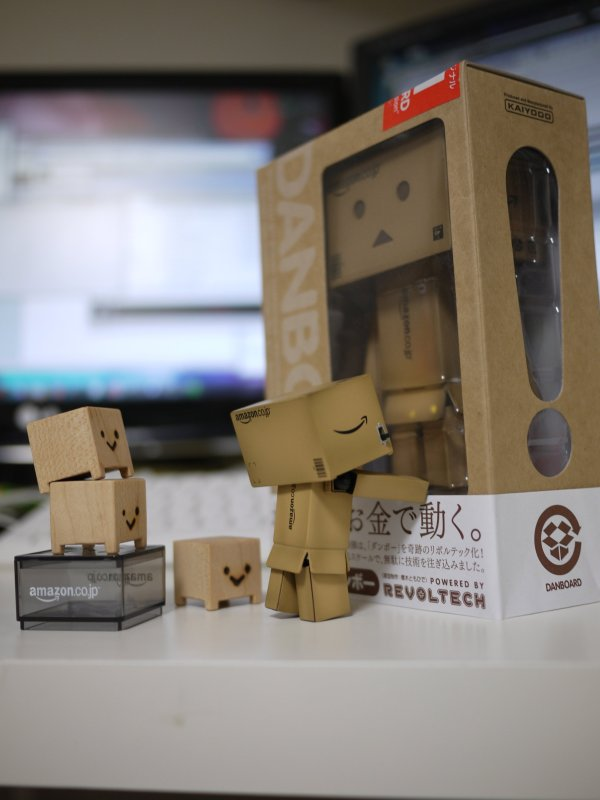 Welcome Danboard!