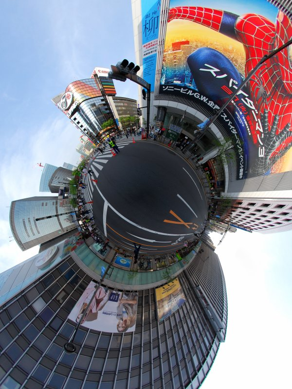 Planet Sony Building