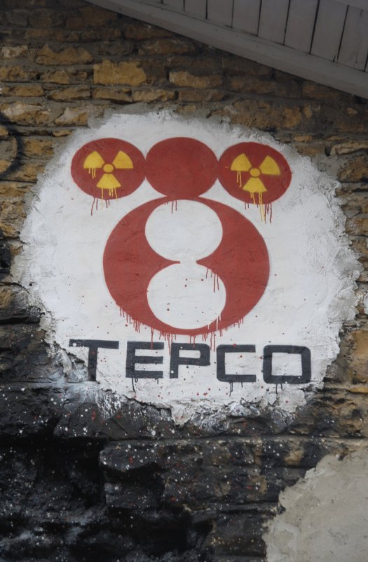 Japan apocalypse by TEPCO _DDC3768