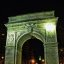 Washington Square Park at Night, NYC